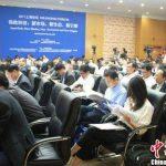 上海pos机办理科技资讯